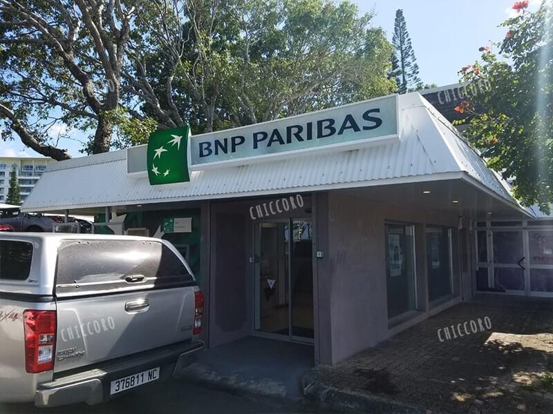 ニューカレドニアの銀行BNP