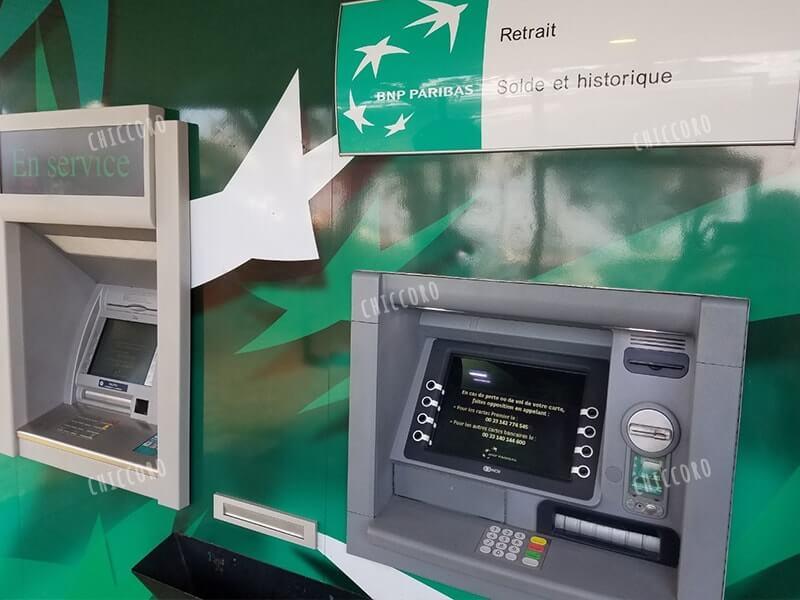 ニューカレドニアの銀行BNPのATM