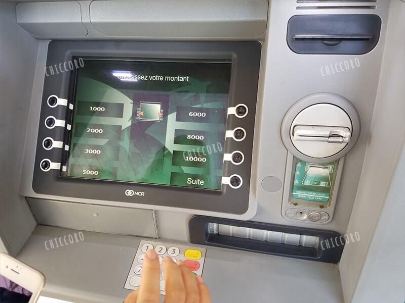 ニューカレドニアのATMの使い方③引き出したい金額を選択